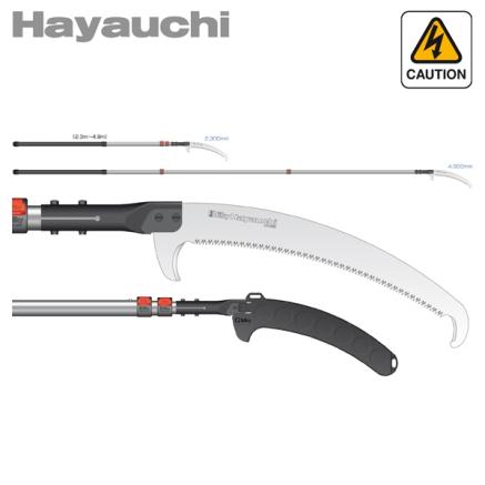 Pértiga de poda telescópica japonesa Silky Hayauchi 2.440-4.900 mm (390 mm - 6,5 dientes/30 mm) con funda protectora de poliprop