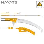 Hayate 420 3-Ext