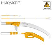 Hayate 420 4-Ext
