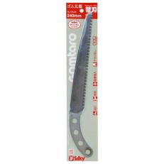 Hoja de recambio para Serrucho japonés Silky Gomtaro de hoja recta (240 mm - 8 dientes/30 mm).