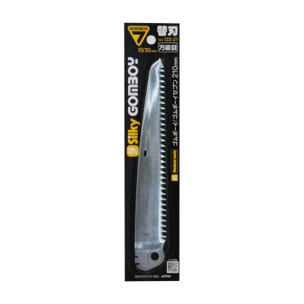 Hoja de recambio para Serrucho japonés Silky GomBoy plegable (210 mm - 10 dientes/30 mm).